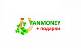 все инструменты ру официальный сайт москва цены на товары каталог 2020