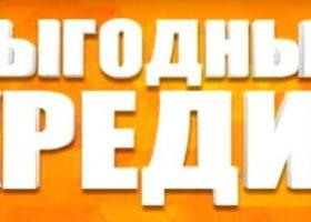 Новые публикации Тинькофф Банк
